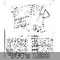 73312.jpg